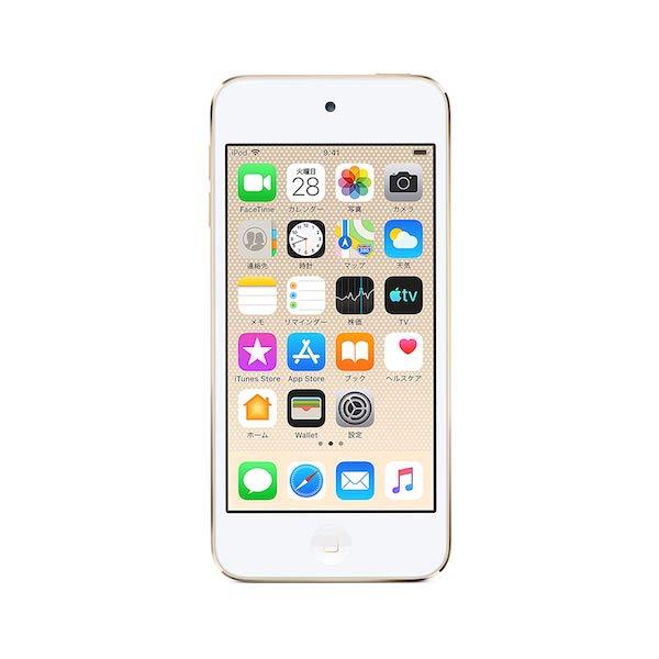 Amazon、「iPod touch 第7世代 32GB」に一部のカラーで14%ポイント還元中。