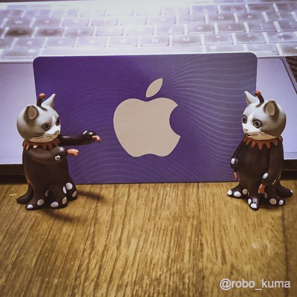 コンビニ各社、App Store & iTunes ギフトカードバリアブル購入で購入金額の10%ボーナス実施中。8月4日まで。