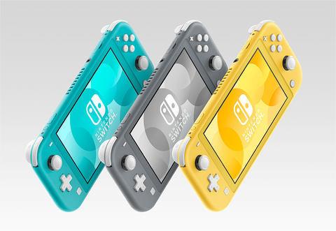 任天堂「Nintendo Switch Lite」を2019年9月20日に発売。小型で携帯専用のNintendo Switchです。