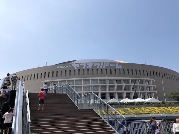 【コンサート】<ゆず弾き語りドームツアー2019 ゆずのみ〜拍手喝祭〜> 福岡ヤフオク!ドーム公演初日に行ってきました。