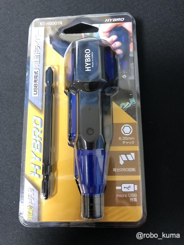 小型電動ドライバーを買って見ました(*`・ω・)ゞ。ホームセンターで衝動買いです。全ては断捨離の為に!
