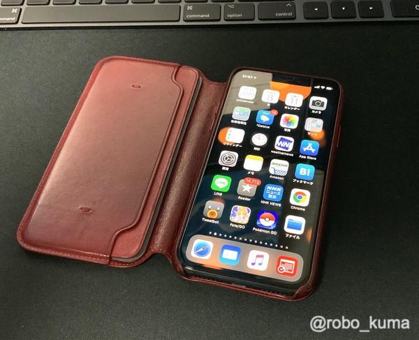 iPhone X を使用して1年9ヶ月。バッテリーの状態を確認です(*`・ω・)ゞ。