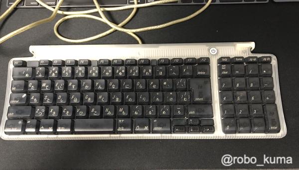 Power Mac G4 PCI に付属の「Apple USB Keyboard」が壊れました。