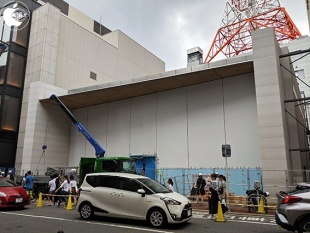 「Apple 福岡天神」の移転は2019年9月末です。オープン日は行くぞ╭( ・ㅂ・)و ̑̑ グッ !