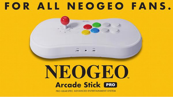 SNK「NEOGEO Arcade Stick Pro」 を発表。人気格闘ゲーム20作品を収録したアーケードスティック。PCに繋げて外付けコントローラーとしても使える!