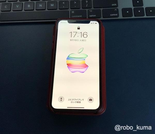 2019年9月11日午前2時からの「Apple Special Event」ライブ配信の視聴方法。