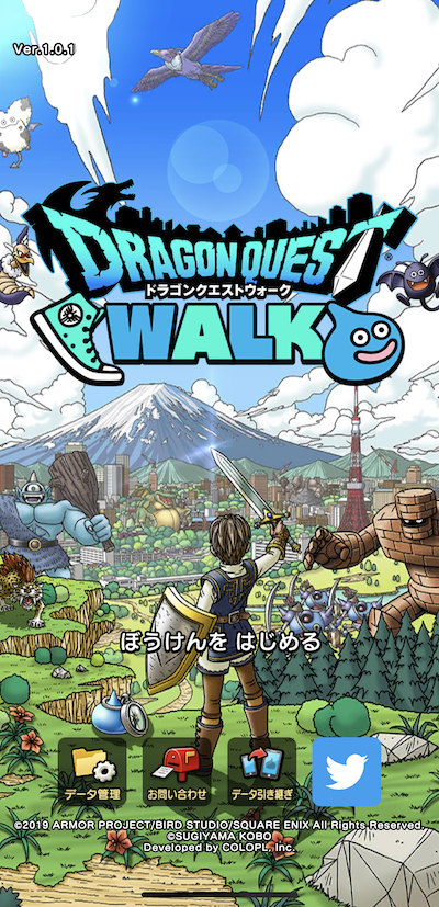 日常世界がドラゴンクエストに!  スマホ位置情報ゲーム「ドラゴンクエストウォーク」配信開始。早速遊んで見ました(*`・ω・)ゞ。