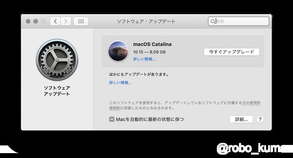Apple、「macOS Catalina 10.15」の配信開始。Sidecarなど新機能が沢山。