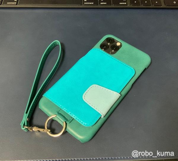 背面手帳型ケース『 RAKUNI (ラクニ) iPhone 11 Pro Max 用 レイクグリーン』を買ってみた(*`・ω・)ゞ。装着レビュー。