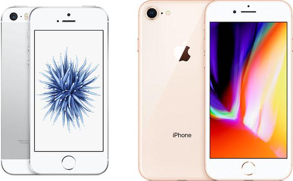 「iPhone SE 2」は2020年1月に量産に入り、3月末に発売?