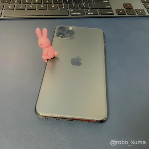 iPhone史上最速、「iPhone 11 Pro Max」の購入が嫁さんにバレた(●°ᆺ°●)