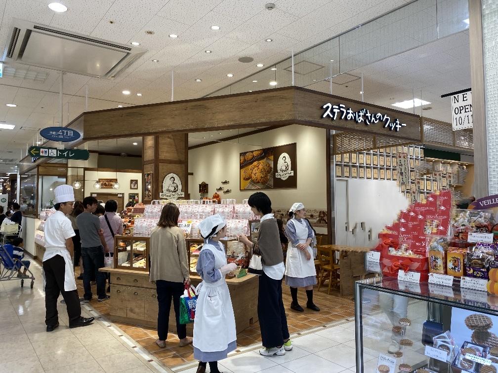 大分県に上陸</strong>(*<strong>`・</strong>ω<strong>・</strong>)<strong>ゞ「ステラおばさんのクッキー」トキハわさだタウン店がオープンです。