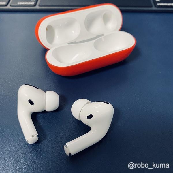 「AirPods Pro」を購入したけど、『AppleCare+ for ヘッドフォン』に入り忘れた!での、加入方法。