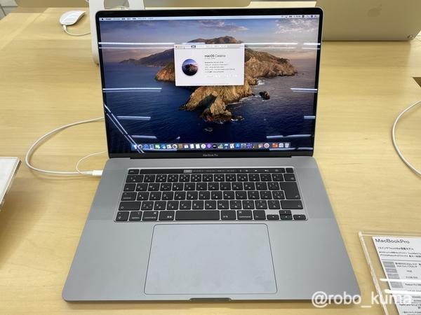 『MacBook Pro 16-inch 2019』の実機を触ってきました。画面大きい!escキーと方向キーが元に戻ってきた!
