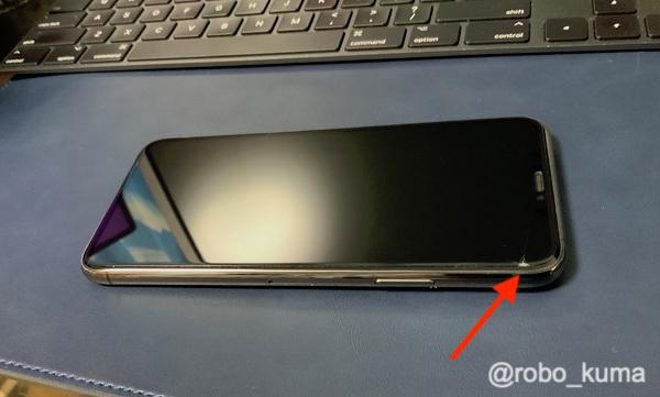 iPhone 11 Pro Maxの画面保護ガラスフィルムが割れたのでお安い2枚組を購入。直ぐに交換です(*`・ω・)ゞ。
