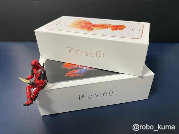 iOS 14 は現行のiOS 13対応のデバイスをサポートか? 安定性重視なら有りえるかも!