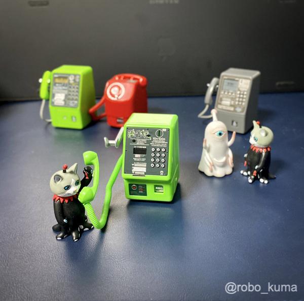 ノーマル4種類コンプ(*`・ω・)ゞ 「NTT東日本 公衆電話ガチャコレクション」やっと見つけてガチャリました。
