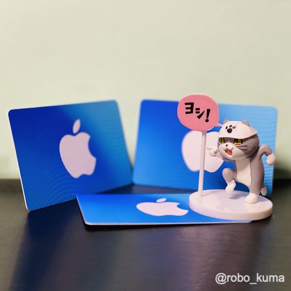 コンビニ各社、App Store & iTunes ギフトカード購入で購入金額の10%ボーナス実施中。2020年6月30日まで。