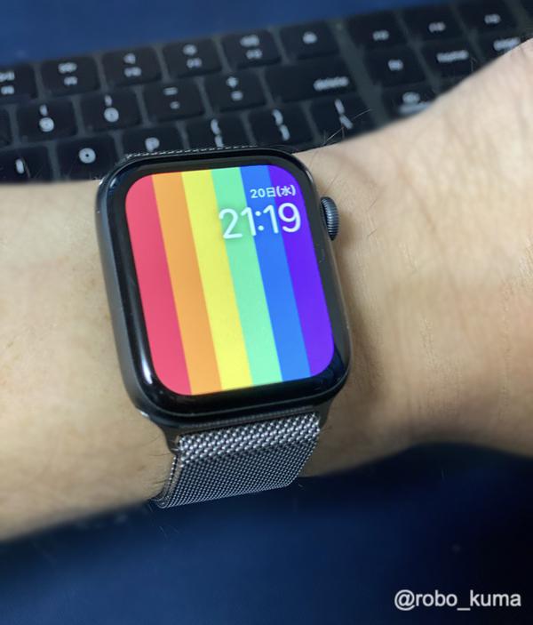 watchOS 6.2.5 の新しいブライド文字盤はApple Watchから変更できる。でも、バグでしょ!