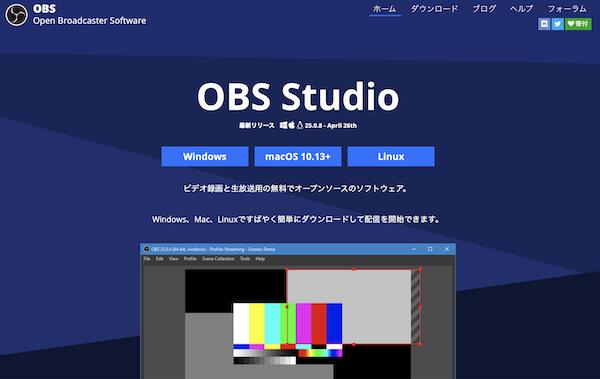 最近よく聞く『OBS』って「OBS大分放送」じゃないのσ(・ω・,,`)?