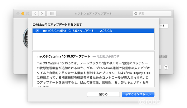 Apple、「macOS Catalina 10.15.5」「macOS Mojave、High Sierra用 セキュリティアップデート 2020-003」「Safari 13.1.1」の配信開始(*`・ω・)ゞ。