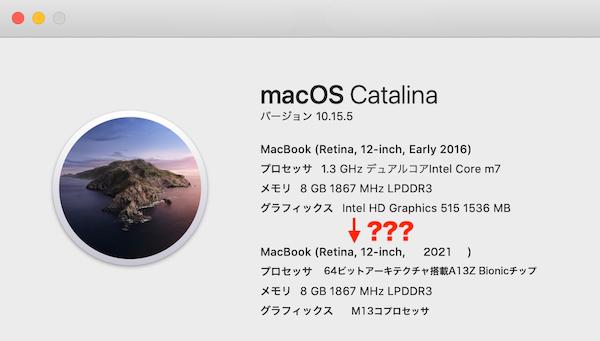 Apple、WWDC2020でARMベースのMacへの移行を発表する?