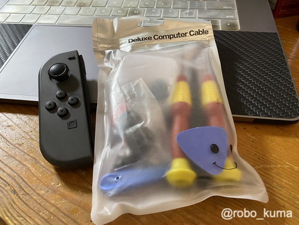 Nintendo Switchの左Joy-conのアナログスティックがドリフト故障。部品を購入して修理です(*`・ω・)ゞ。