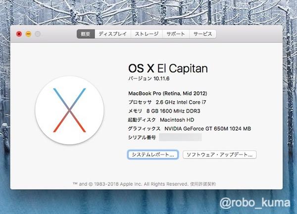 Apple、初のRetinaディスプレイMacBook Pro「MacBook Pro (Retina, Mid 2012)」がオブソリート(廃止品)。販売から8年経ったのね。