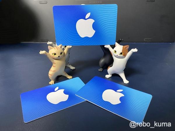 コンビニ各社、App Store & iTunes ギフトカード購入で購入金額の10%ボーナス実施中。2020年8月9日まで。