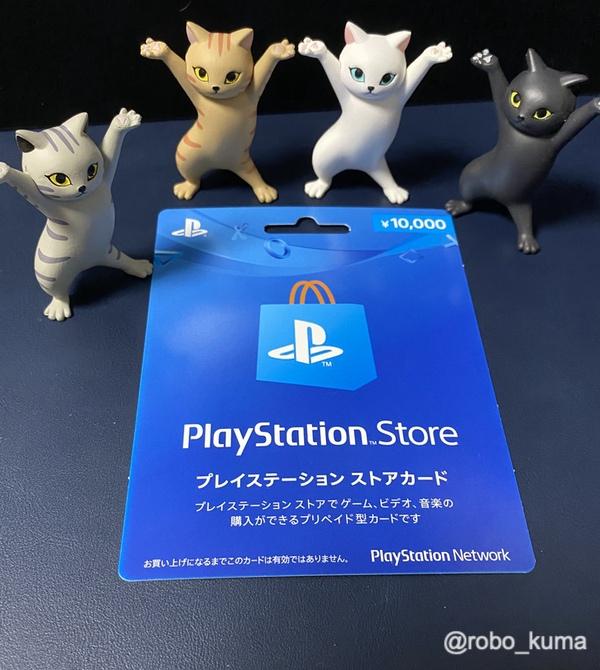 セブンーイレブンで「プレイステーション ストアカード 10,000円」購入すると応募で1,000円コードプレゼント!キャンペーン実施中。8月16日まで。