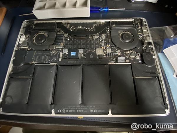 MacBook Pro Retina  (15inch,Mid 2012)のバッテリーがパンパン。互換バッテリーを購入して交換です(*`・ω・)ゞ。
