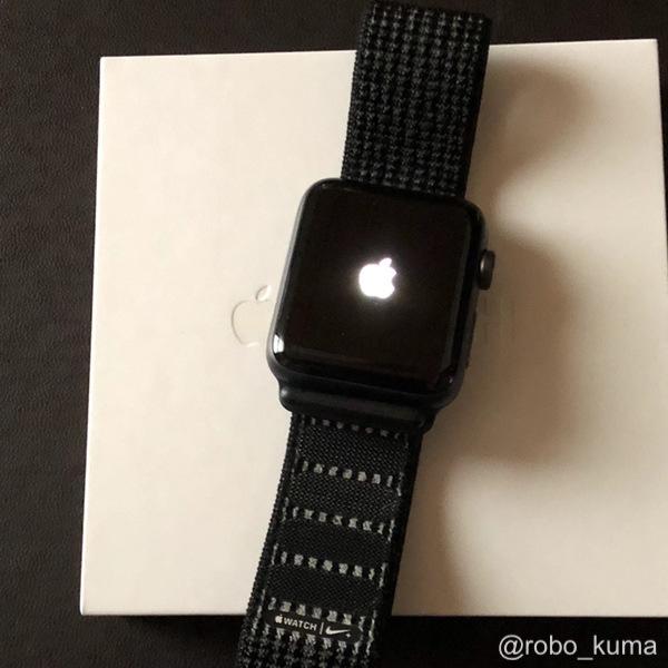 おろ? 下取りに出したApple Watch Series 2の金額が(゜ロ゜屮)屮。手放す前の作業は確実に!