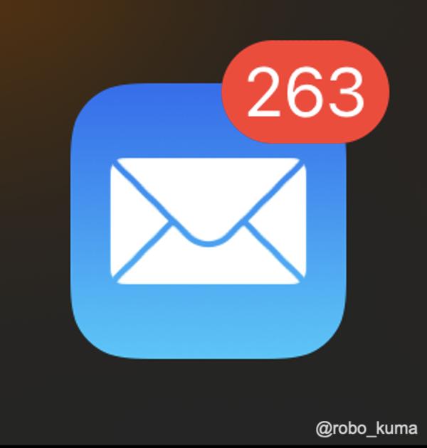「iOS 14.0.1」のバグ。突然メールの未読が増える。そして既読に戻る。iCloudメールが怪しい( * ゚д゚)σ。