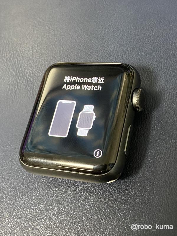 下取りに出した「Apple Watch Series 2」が100円になった理由は「iOS 14」のバグとwatchOSを最新にしていなかった為! 自己解決(*`・ω・)ゞ。