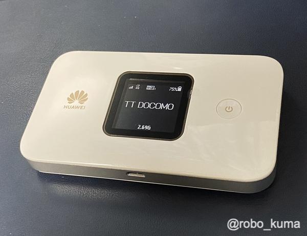 人柱報告。契約してはイケない! 「エキサイトモバイル WiFi」ドコモ回線使い放題だが、使い物にならないスピード。色々と怪しすぎる(#゚Д゚)ゴルァ!!