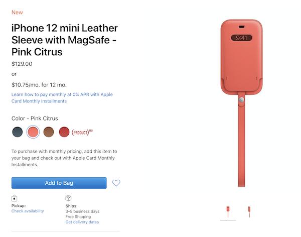 米国のApple Online StoreでiPhone 12 シリーズの「MagSafe対応 iPhone レザースリーブ」の発売開始。日本はまだ。