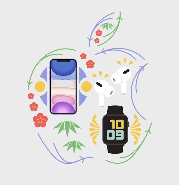 Apple、2021年1月2日、3日に初売りを開催。最高で18,000円分のApple Storeギフトカードが貰えます。