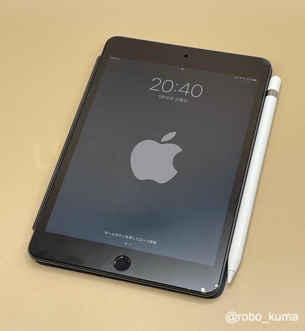 信憑性が薄い情報、「iPad Mini Pro」が今年後半に登場? iPad Mini 第6世代かも。でも、発売されたら買う╭( ・ㅂ・)و ̑̑ グッ !
