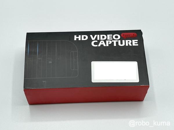 MacやPCに繋いでゲーム画面をキャプチャー出来る「TreasLin hdmiキャプチャボード USB-C HSV325」購入。目指せゲーム配信╭( ・ㅂ・)و ̑̑ グッ !