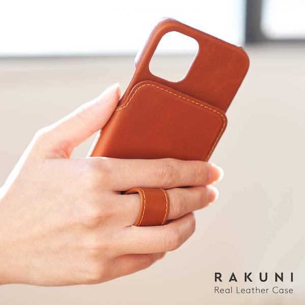 オシャレな背面型手帳ケース「RAKUNI iPhone 12/12 Pro 」「RAKUNI iPhone 12 mini」がAmazonで販売開始。