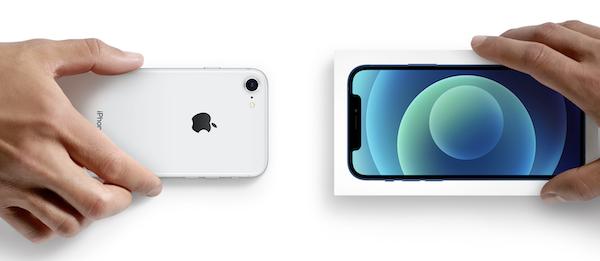Apple Trade In、一部iPhoneの下取り価格アップを実施中。4月1日まで。