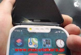 iPhone 13のフロントカメラは左側へ移動。スピーカーホールが上に移動しノッチも狭くなる?