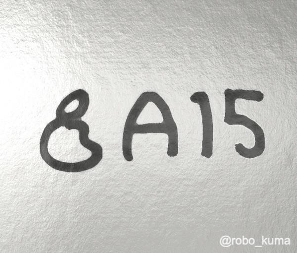 iPhone 13に搭載予定の「A13 チップ」の量産は予定より早く始まる。5月下旬から開始。