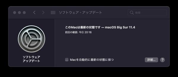 Apple、「iOS 14.6」「iPadOS 14.6」「macOS Big Sur 11.4」などの配信を開始。Podcastのサブスクリプションに対応しました。あと、重要なセキュリティアップデートです(*`・ω・)ゞ。