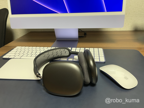 AirPods Max とのペアリングをリセットし再ペアリングする方法。