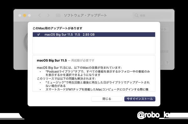 Apple、「macOS Big Sur 11.5」「iPadOS 14.7」「macOS Catalinaセキュリティアップデート2021-004」「macOS Mojaveセキュリティアップデート2021-005」の配信開始。