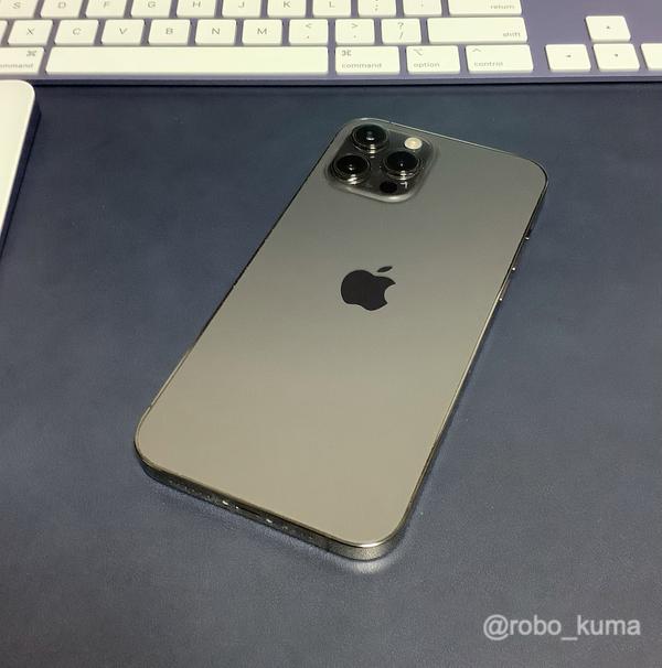 iPhone 13(仮)はどう言う機能が有れば買う? iPhone 12 Pro Max所有者の希望。