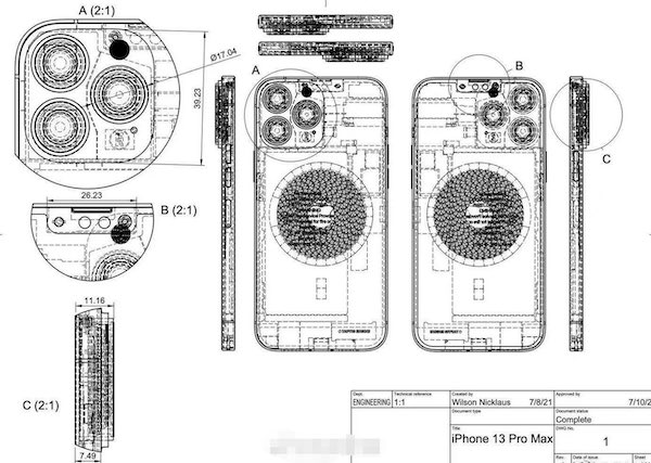 iPhone 13 Pro Maxの図面が流出? ノッチの小型とカメラレンズの大型化か。噂。
