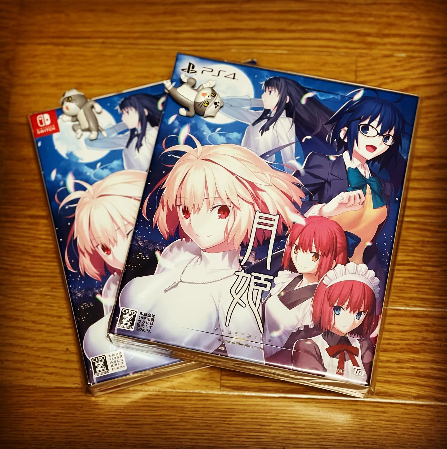 「月姫 -A piece of blue glass moon- 初回限定版」届いた! なぜか?PS4版、スイッチ版の両方買っちゃた。(無駄遣い)