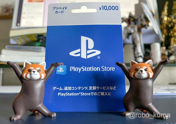 セブン-イレブンで「プレイステーション ストアカードキャンペーン」実施中。1万円券購入で1,000円分のコードが貰えます。9月30日(木)まで。